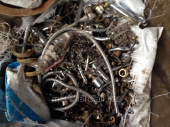 Scrap of brass