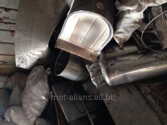 Scrap of stainless steel