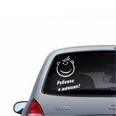 Виниловая наклейка для авто