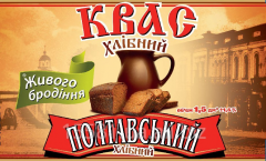Kvass Poltava