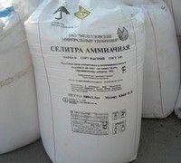 To buy fertilizers in Odessa region