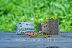 Soap natural of 3 herbs