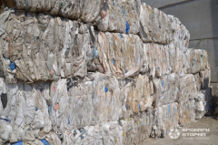 Production wastes: waste paper, plastic, plastic,