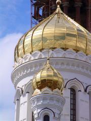 Аркуші з нержавіючої сталі для покриття куполів