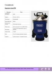 The Rantsevy vacuum cleaner for cleaning of