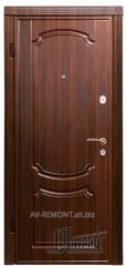 DOORS ENTRANCE Classic PATRIOT