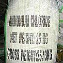Ammonium muriate, ammonium chloride, salammoniac