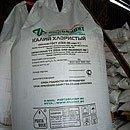 Potassium chloride (potassium chloride)