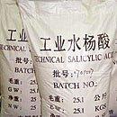 Salicylic acid (salicylic acid)