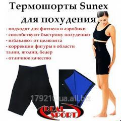 Антицеллюлитные шорты для похудения Sunex Bermuda