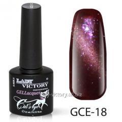 """Gel polish """"Cat's Eye"""" code: GCE-"""