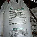 Калий хлористый (cloruro de potasio)