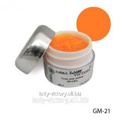 Gel for molding. GM-(18-24)