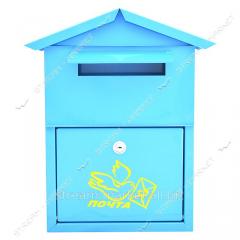 "Mailbox lodge ""House-keeper"""