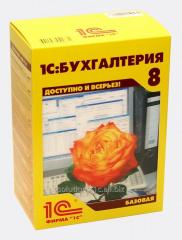 1s:bukhgalteriya for Ukraine. Basis version