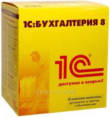 1С:Бухгалтерия для Украины