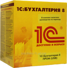 1s:bukhgalteriya 8 for Ukraine. A set on 5 users