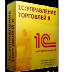 1C:Enterprise 8. Management of trade for Ukraine