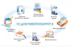 1C:Enterprise 8. Document flow of KORP for Ukraine