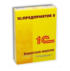 1C:Enterprise 8. Client license for 1 workplace