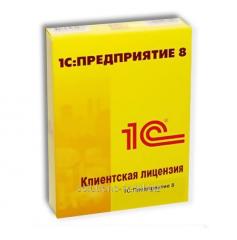 1C:Enterprise 8. Client license for 5 workplaces