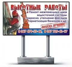 Bigborda road signs