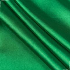 Fabric Disko Brocade 65806