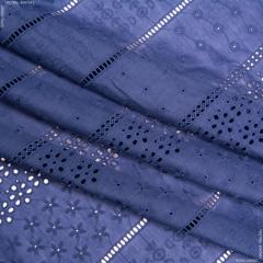 Sorochechny Fabric It is white / the Lilac the
