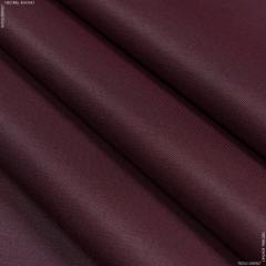 Fabric Béatrice Bourdeaux's Decor 106988