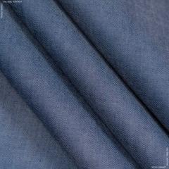Plush Blue 96567