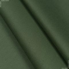 Fur Blue 89001