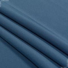 Ткань Саржа 5122-Тк Светло-Синяя №423 98074