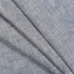 The coarse calico Bleached 3B1-179-Tkd 70837