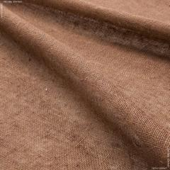 Coating fabric Assol Molochny 100055