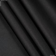 Fabric Fleece Blue 70155