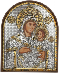 Icon of the mother of God Silver Axion Greek 85 x