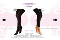 Tights female TM it is EASY HOD TM Accent of TM