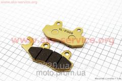Тормозная колодка дисковая желтая на скутер Viper