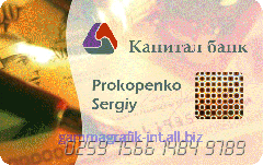 Cash card of Gammagrafik Ltd