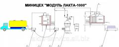 Молочный Минизавод 1000л