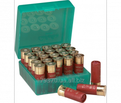 Boxing (case) for cartridges of Cabela's Shotshell Boxes