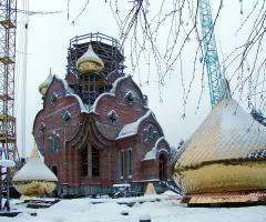 Vòm nhà thờ