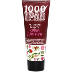 Active protection hand cream of 1000 herbs