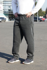 Men's warm knitted trousers