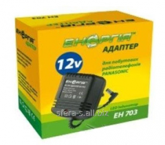 Adapter, power supply unit Energy of EN-703 (12V,