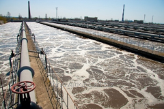 Innovation: An aerotank for integrated waste water