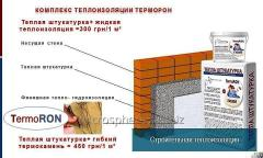 Warm plaster for internal and external works