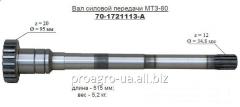 Shaft power couplings of MTZ 80,82 (pr-in BZTDIA)