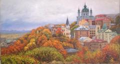 Autumn Andreevsky descen