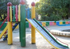 Children's hills under the order